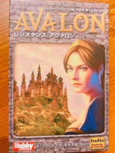アヴァロン商品画像
